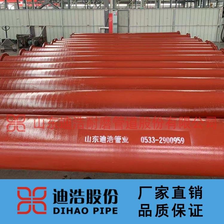 迪浩耐磨管道专业生产钢衬超高分子量聚乙烯管