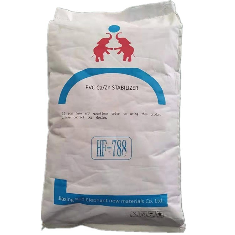 PVC稳定剂HF-788 皮革稳定剂HF-788 稳定剂供应商生产厂家