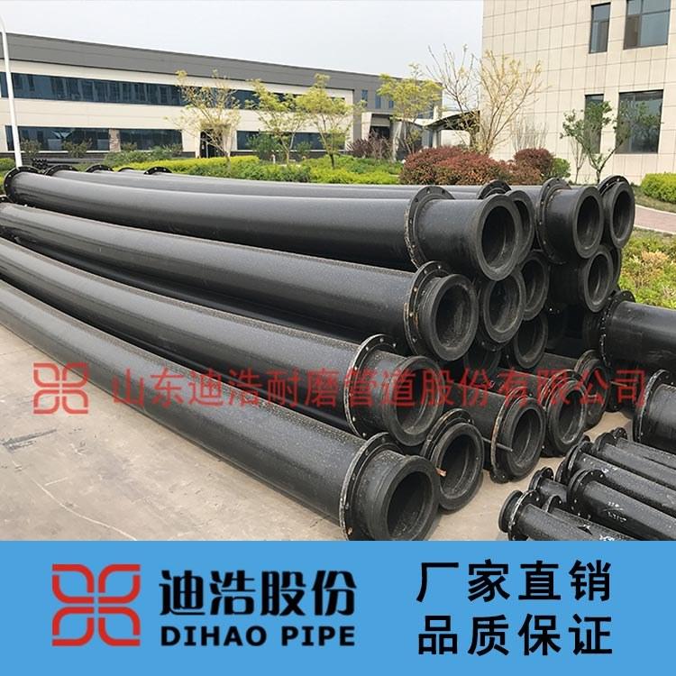 迪浩耐磨管道超高分子聚乙烯管供应 价格优惠
