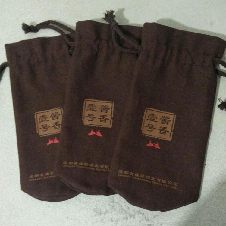 抽绳背包袋 资料袋 赛德龙 拼色帆布袋