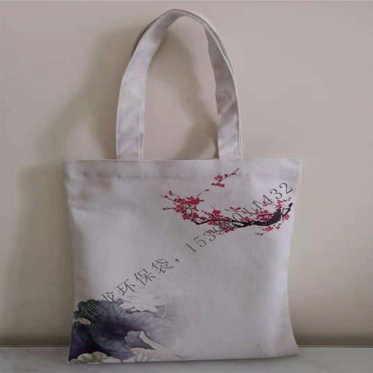 德阳帆布袋定制 赛德龙 加工免费设计帆布袋