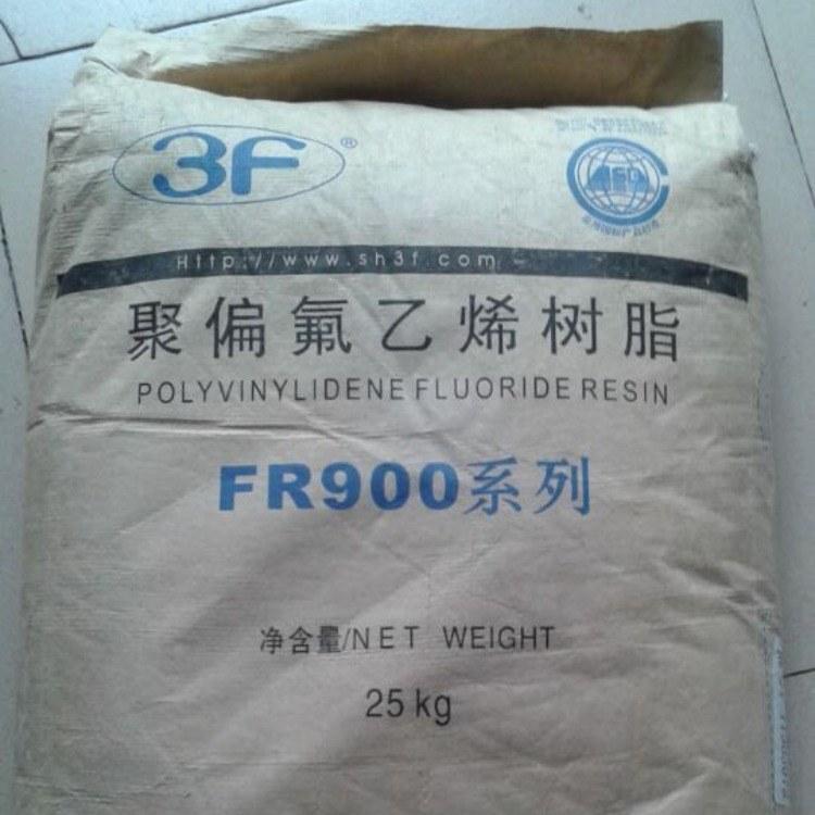 锂电池电极粘结剂专用PVDF粉料 三爱富 FR905 可溶性 氟塑料