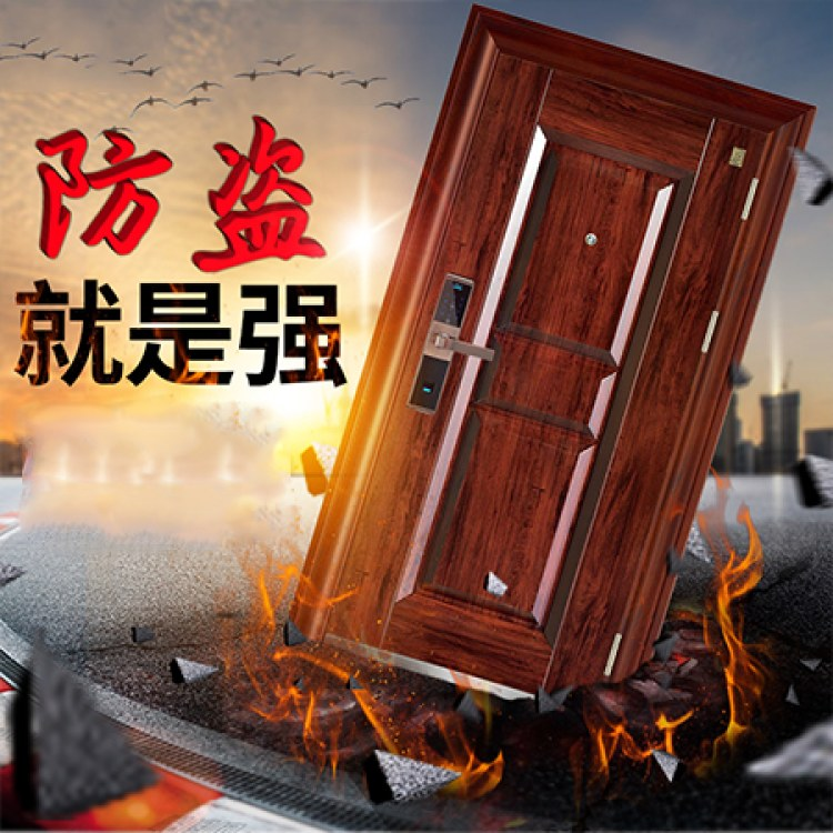 [龙辰门业]防火门 甲级防盗门-防火防盗厂家直销