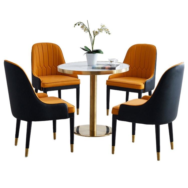 轻奢洽谈桌椅定制 大理石不锈钢客厅洽谈区客房桌椅休闲台椅网红新品推荐