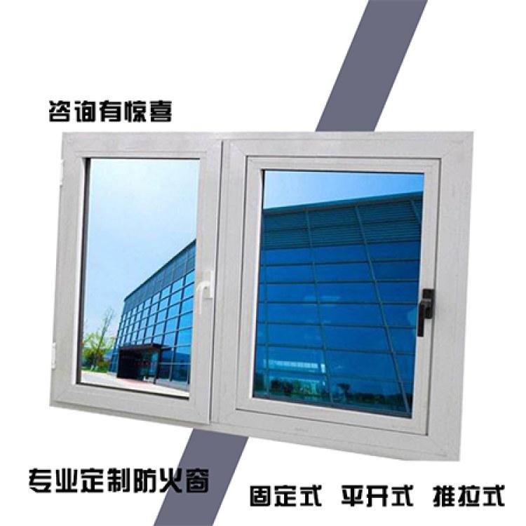 重庆防火窗 -平开式防火窗-龙辰门业 生产厂家