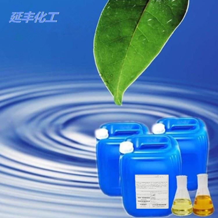 高效杀菌剂  固体氯杀菌灭藻剂 氧化性杀菌灭藻剂 非氧化性杀菌剂  水塔灭藻剂