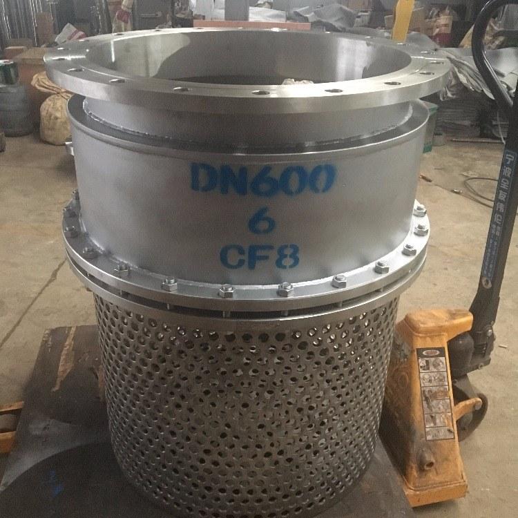 厂家直销 不锈钢底阀DN600 特制底阀 止回阀 H42W-16P DN40-DN600
