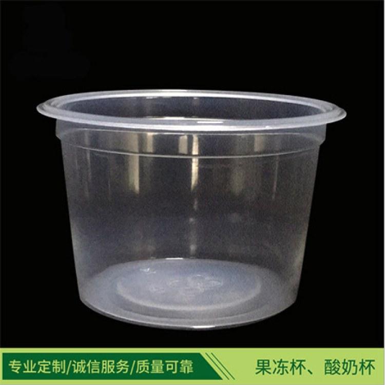 直销一次性塑料杯透明果冻杯酸奶杯 5g120ml透明塑料杯供应厂