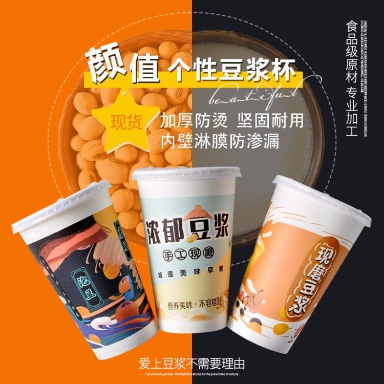 安徽盒小美专业纸杯定做一次性加厚广告环保卡通纸杯定制印刷LOGO