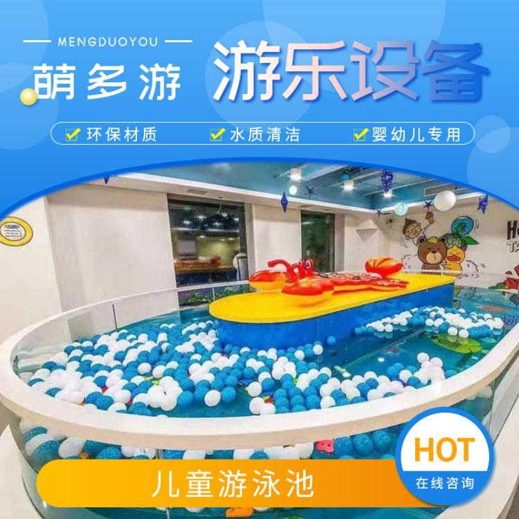 婴幼儿泳池 儿童游泳池 母婴馆游泳馆加盟专用 萌多游品质保障