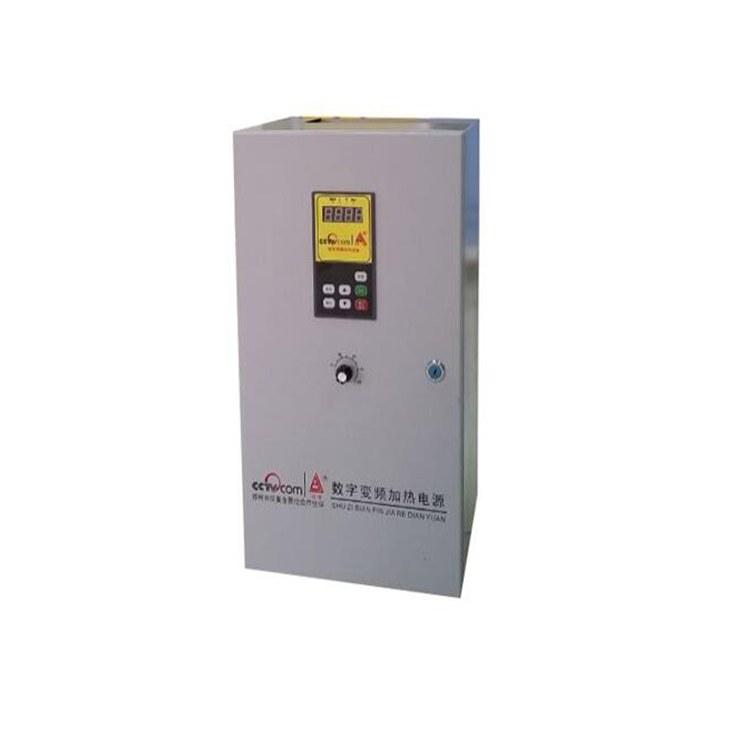 河南_郑州中频感应加热设备厂家  中频感应加热机价格 曰佳