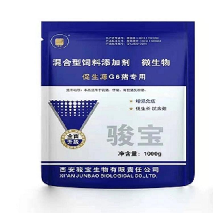 骏王高效益生素禽专用-骏王直销广东 饲料添加剂