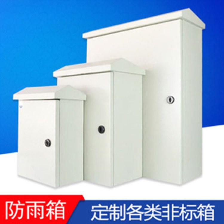 天硕户外防雨柜优质生产厂商 四川优质不锈钢配电柜价格咨询 成都控制柜生产厂家