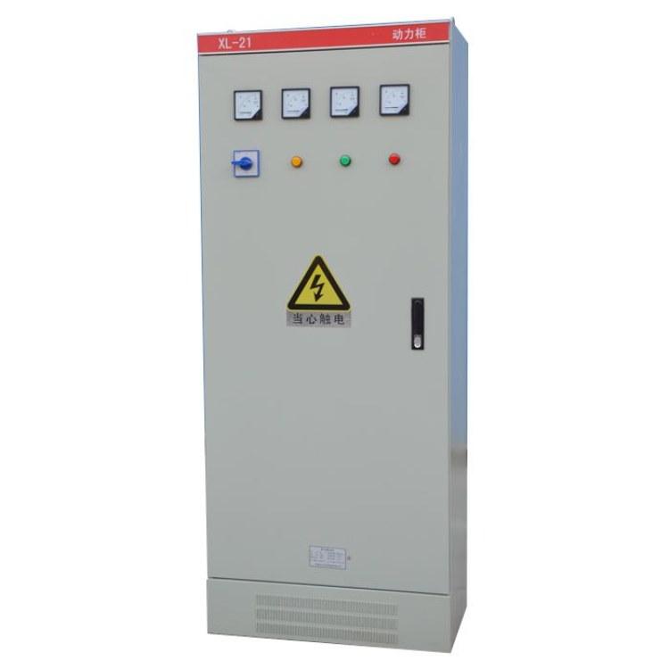 找四川天硕电气 XL-21动力柜价格批发- 四川低压动力柜配电柜厂家-供应商专业批发量大从优