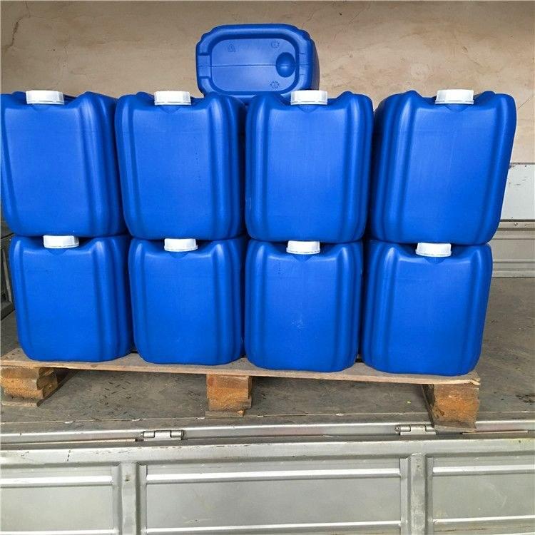 厂家供应有机硅偶联剂A-172 硅烷偶联剂KH172