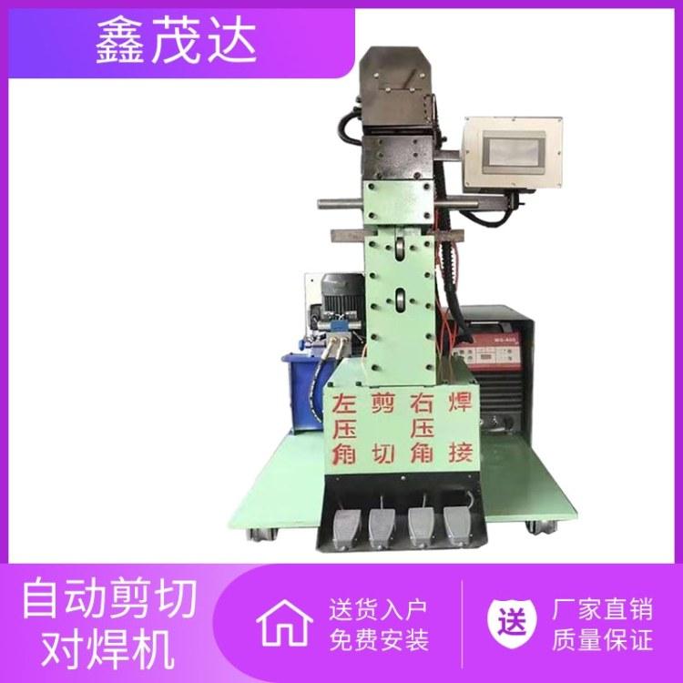 立式带钢直缝剪切对焊机 金属带钢直缝剪切对焊机