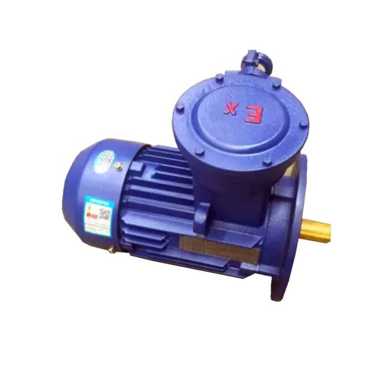 江苏高科防爆电机 2.2kw防爆电机 2.2kw隔爆型三相异步电动机