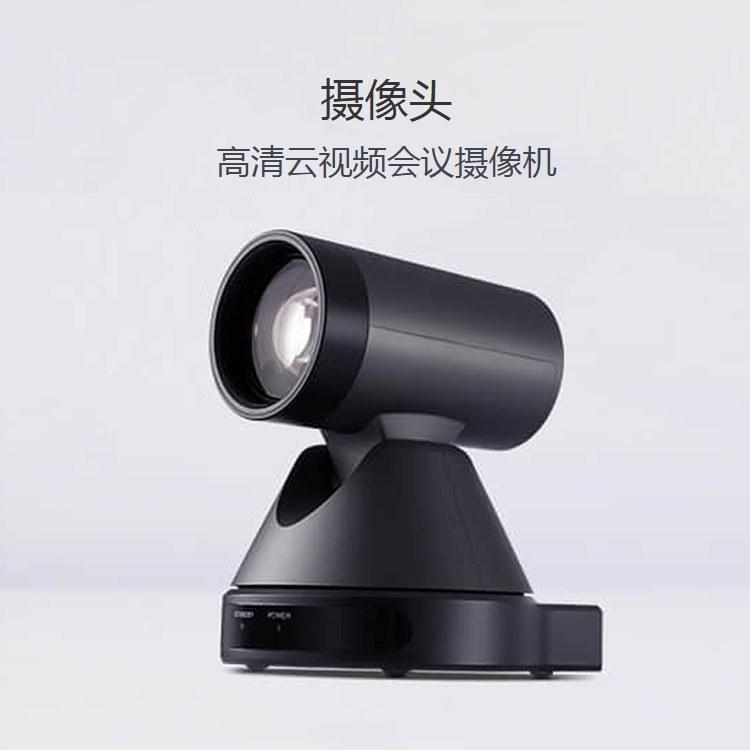 重庆视频会议 找宝通网络一站式视频会议系统解决方案