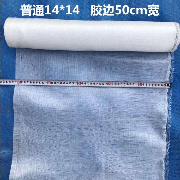 玻纤布 纤维布 胶边玻璃丝布 玻璃丝布
