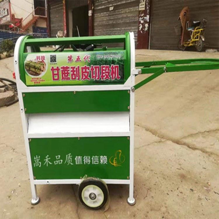 郑州全自动甘蔗刮皮机厂家 甘蔗刮皮截断机 商用去皮机 欢迎选购