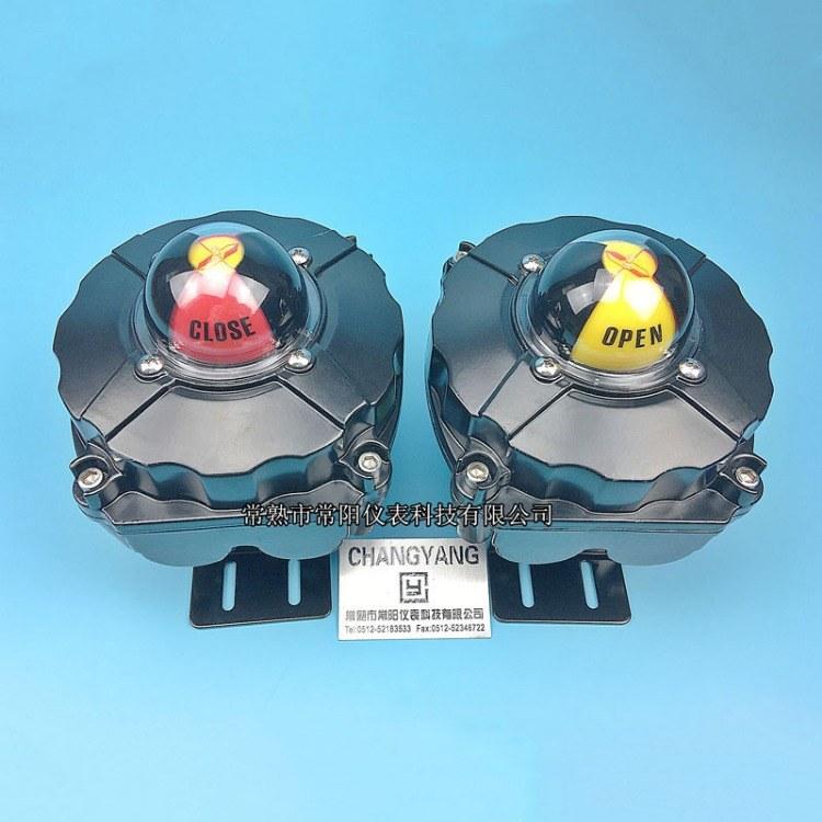 APL-510限位开关厂家直销_常阳仪表/常熟常阳_APL-510限位开关箱现货供应