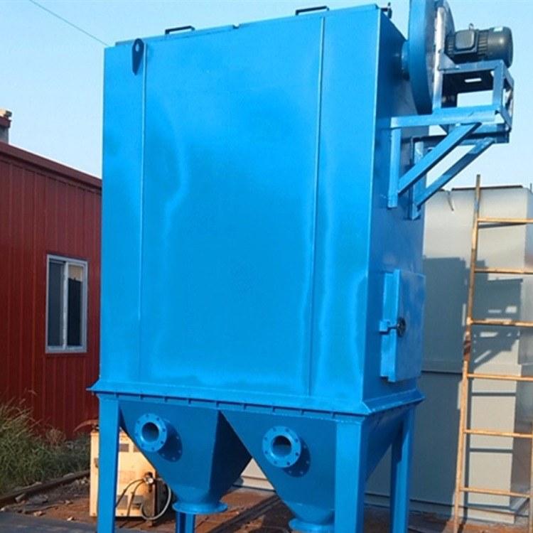 TFC-GFC-DFC型反吹风布袋除尘器 PDC煤磨防爆防静电袋收尘器 锅炉厂粉尘处理设备
