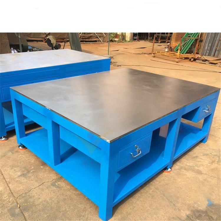 吉安重型模具工作台价格-萍乡钳工实训台图纸-南昌a3钢板工作台厂家