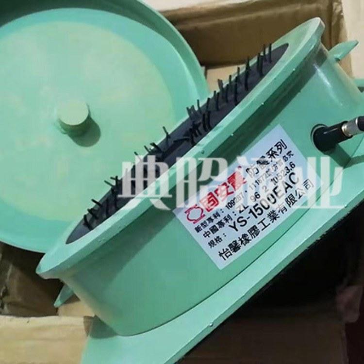 台湾YS-AIR固安震YS-400EAC气垫减震器