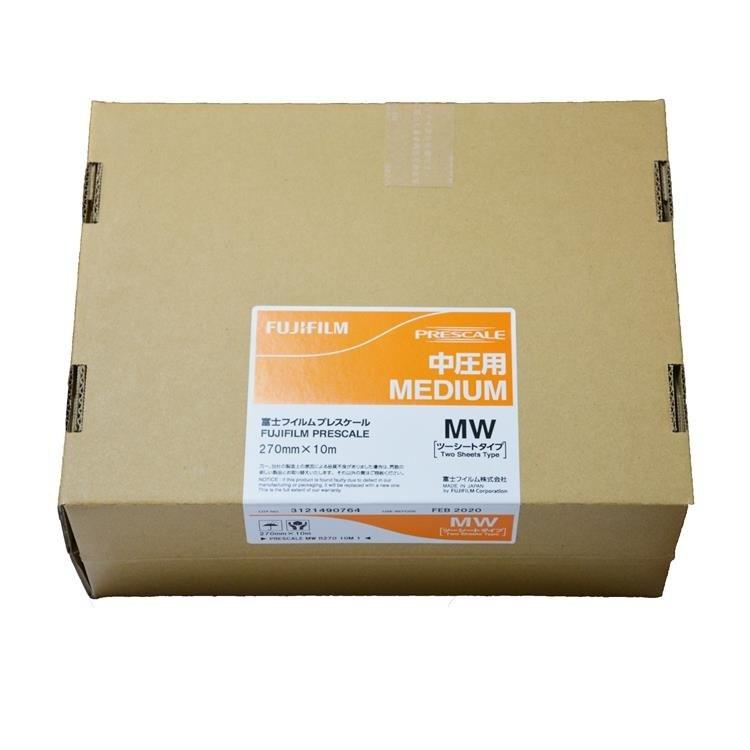金中港供应原装正品日本fuji压敏纸 MW,双片型富士压敏纸