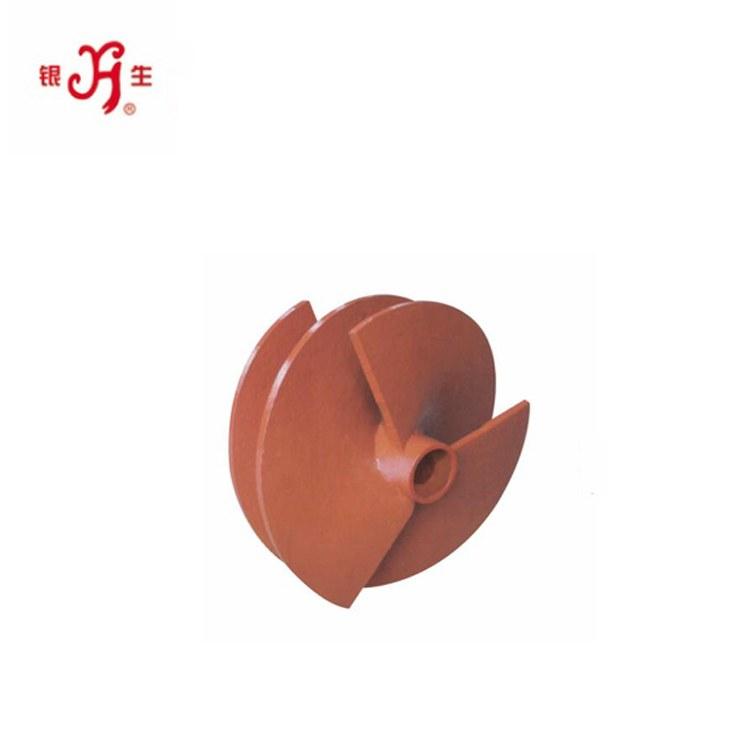 厂家批发浇注机搅拌叶轮 φ450浇注机叶轮 混凝土行业用 淄博银生泵业供应