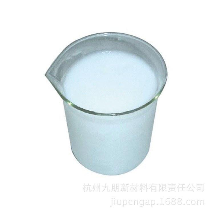 石油催化剂 碱性 纳米铝溶胶 九朋 CY-L10B