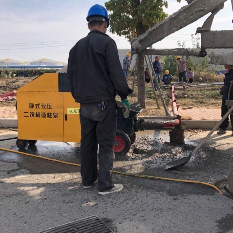淄博二次构造柱浇筑泵 小型二次构造柱泵直销