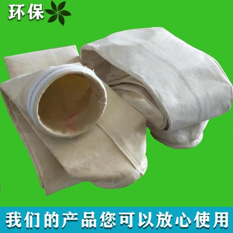 河北同力-中温除尘布袋骨架配件批发厂家直供专业生产支持定制