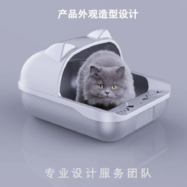 蓝牙音响外观造型设计创新设计服务南京怡觉团队