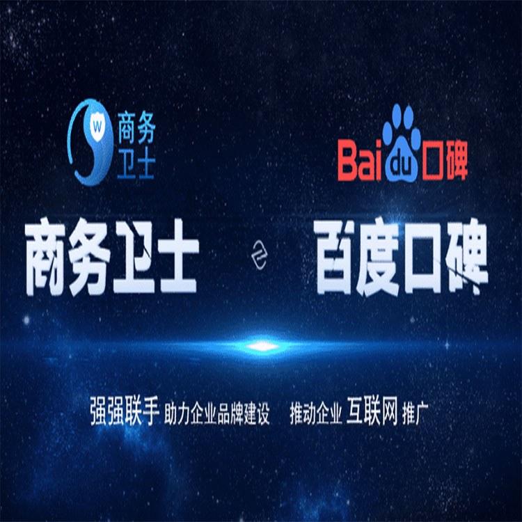 武汉响应式建站系统网络搜索引擎推广