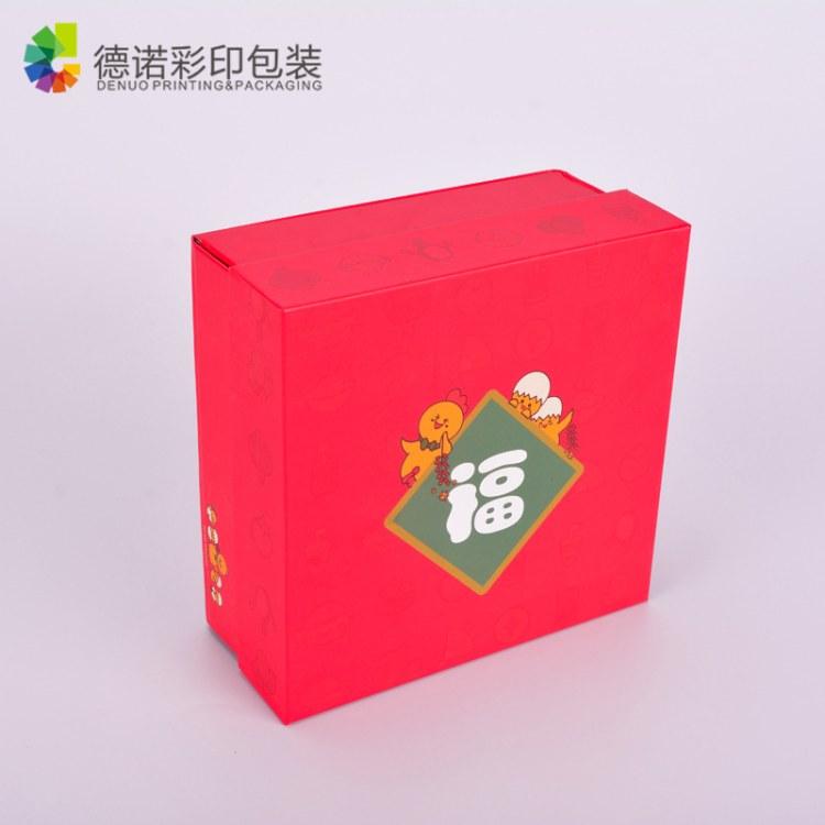 德诺包装礼品盒制作 合肥食品包装盒厂家直供批发