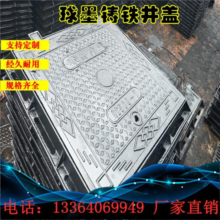 重庆方形球墨铸铁井盖 电力消防专用方形球墨铸铁井盖 厂家销售