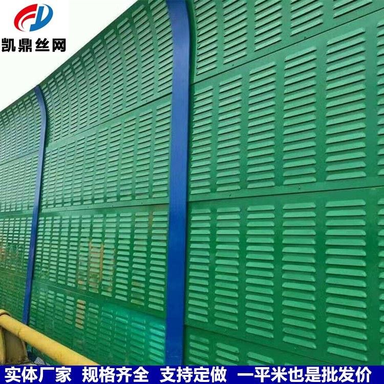 工厂声屏障 凯鼎工厂声屏障价格 工厂声屏障批发 工厂声屏障可定做1113.11