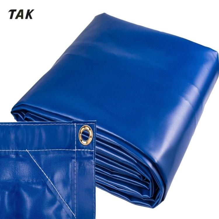 出口品质海宁TAK订制防雨布防水防晒抗老化PVC材质加厚篷布厂家 防水篷布加工厂