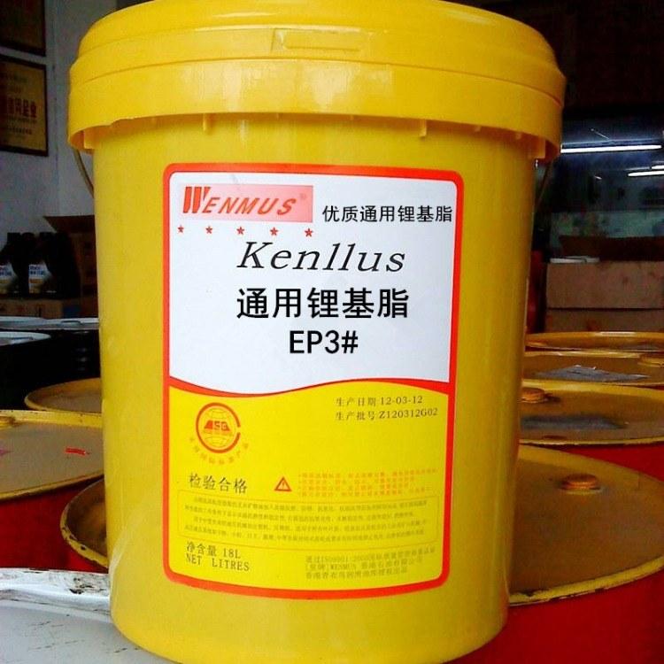 广州市增城新塘皇牌耐磨EP3#高温工业 工地黄油锂基润滑脂