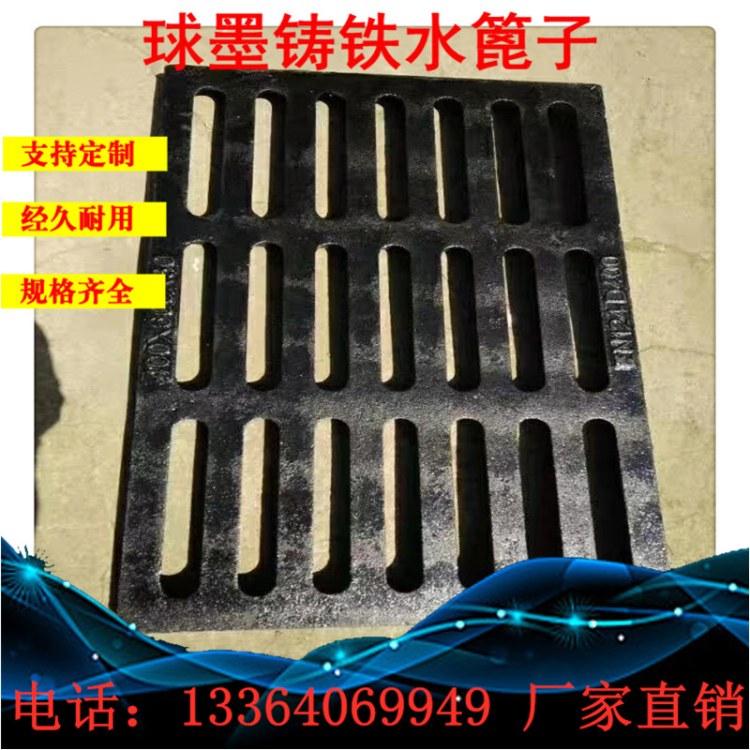 克尔伦厂家供应350*500*30球墨铸铁雨水篦子 球墨铸铁沟盖板 排水沟盖板