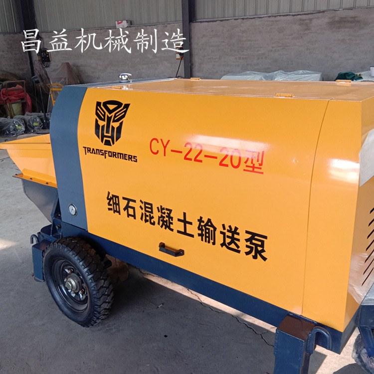 混凝土输送泵小型二次结构浇筑泵细石砂浆二次构造柱泵上料机价格