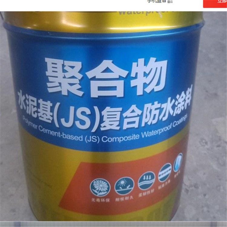 国标聚合物水泥基防水涂料厂家直销,嘉润JS聚合物水泥基防水涂料