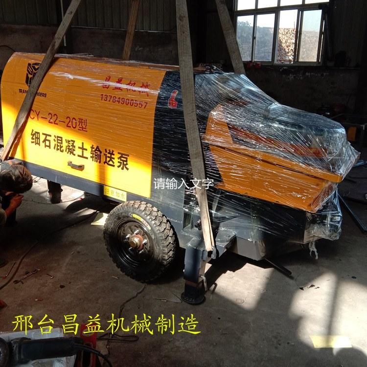 大颗粒混凝土输送泵 小型二次构造柱泵 水泥砂浆混凝土输送泵厂家促销报价