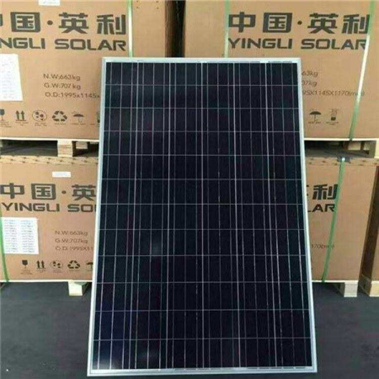 英利多晶太阳能电池板光伏组件原厂质保批发出售