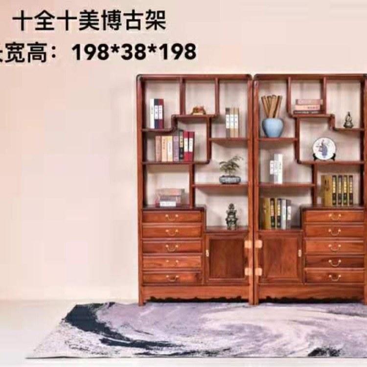 红木博古架新中式实木花梨木置物架刺猬紫檀