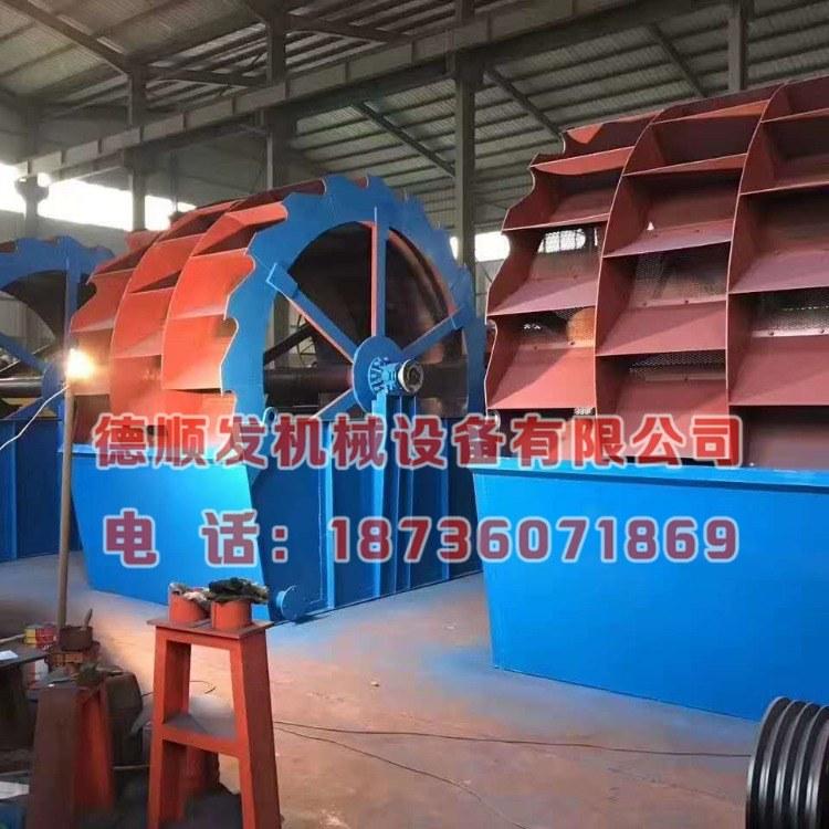 轮式洗砂机 大型洗砂机 小型轮式洗砂机 洗沙机设备 德顺发机械 厂家直销