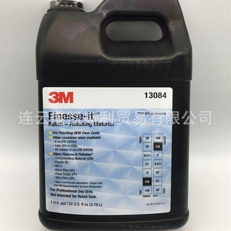 江苏厂家直销正品3M 13084 工业研磨液 家具工厂漆面抛光 亚克力砂痕/划痕处理凯斯利厂家