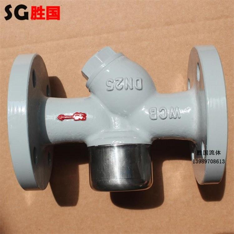 胜国厂家供应热动力圆盘式蒸汽疏水阀 碳钢法兰式Y型疏水阀