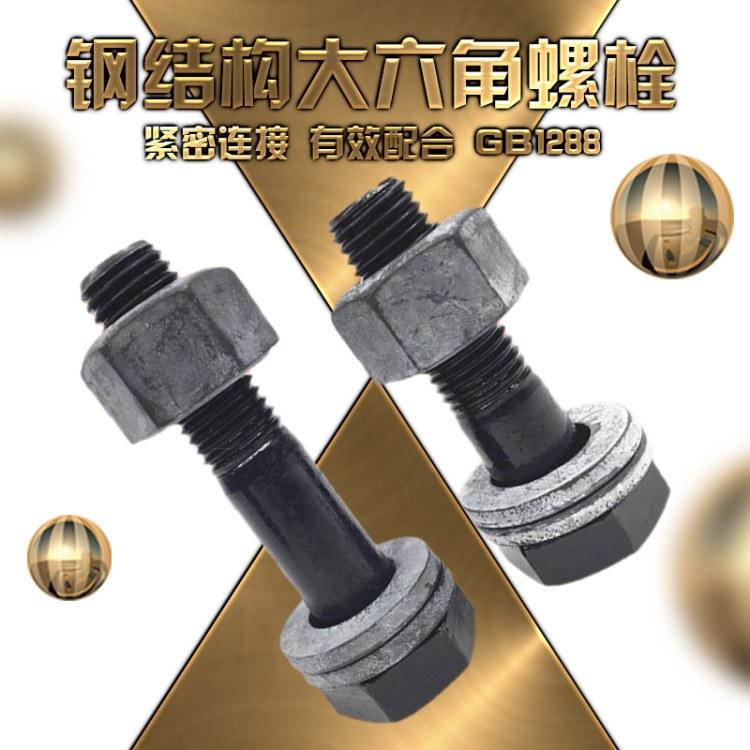 铭澳厂家 10.9级钢结构螺栓 GB1228扭剪螺栓 国标钢结构大六角螺丝